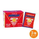 メダリスト(MEDALIST) メダリスト顆粒170ml用(30袋)×3個 888104