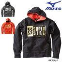 ミズノ(mizuno) スーパースター スウェットパーカー K2JC4751