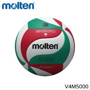 モルテン フリスタテックバレーボール フリスタテック バレーボール