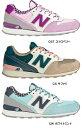 ニューバランス(new balance) WR996