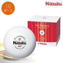 ニッタク(Nittaku) プラトップボール(10ダース入) NB1364