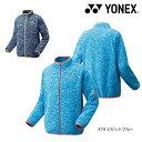 ヨネックス(YONEX) セーター(フィットスタイル)男女兼用 31015