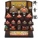 雛人形 ミニ ひな人形 3段飾り京春雛 木製三段十人飾り 茶...