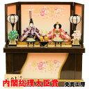 雛人形 ひな人形 人形工房天祥 限定オリジナル 収納飾り 収納タイプ 収納雛 衣装着ひな人形 「さく ...