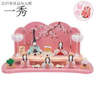 5個受歡迎的偶人雛娃娃木紋包含一秀平裝飾裝飾櫻花櫻花(雛/木紋包含玩偶裝飾/平裝飾/高手/絶品裝飾/娃娃節/娃娃節/娃娃節/女兒節/女兒節)