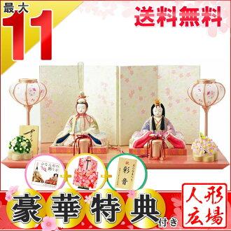受歡迎的偶人雛娃娃木紋包含一秀平裝飾櫻花櫻花(雛/木紋包含玩偶裝飾/平裝飾/高手/絶品裝飾/娃娃節/娃娃節/娃娃節/女兒節/女兒節)