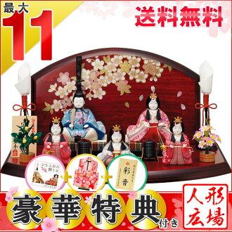 希娜娃娃 kimekomi 流行一秀平飾品飾品五日本小雞 (小雞 kimekomi 首飾 / 平飾品 / 主的工匠和寶石飾品娃娃 / 玩偶 / 娃娃 / 節日 / 春節)