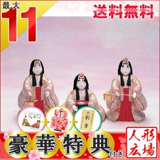Hina 緊湊存儲裝飾娃娃存儲裝飾 Hina 娃娃 kimekomi 流行真實馬塔洛緊湊 Ginrei 的女人 (三個娃娃) (小雞 kimekomi 首飾 / 主的工匠和寶石裝飾娃娃 / 玩偶 / 娃娃 / 節日 / 春節) 娃娃方形 P08Apr16