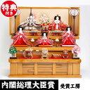 雛人形 ひな人形 工房天祥作 限定オリジナル 三段飾り 衣装...
