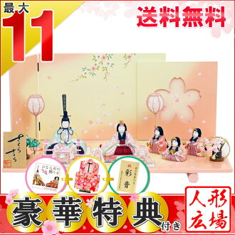 希娜娃娃 kimekomi 流行一秀王子裝飾櫻花櫻花系列五,(三個娃娃與) (小雞 / 王子裝飾 kimekomi 首飾 / 主的工匠和寶石飾品娃娃 / 玩偶 / 娃娃 / 節日 / 春節)