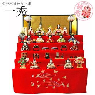 平安的受歡迎偶人雛娃娃木紋包含一秀裝飾地毯5段5段15個裝飾雛(5段雛/木紋包含玩偶裝飾/裝飾/高手/絶品裝飾/娃娃節/娃娃節/娃娃節/女兒節/女兒節)
