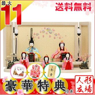 希娜娃娃流行小雞緊湊 kimekomi 平裝飾這 Hina 中國五飾品、 飾品娃娃工作室天堂、 原始娃娃 お雛玩偶雛 Hina 藝術鑒賞家和創業板