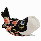 五月人形 兜 兜飾り 鯉のぼり こいのぼり 室内用 五月人形 鯉のぼり 黒鯉(小) ぬいぐるみ【2shop】 人形広場 P08Apr16