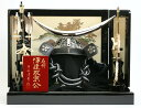 大河ドラマ「天地人」第29回「天下統一」