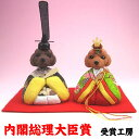 【期間中エントリーでP19倍】雛人形 コンパクト わんこ雛 プードル(小)犬雛 猫雛 人形広場
