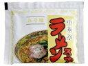 あみ印【中華亭みそラーメンスープ】個食タイプ小袋