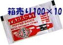 1000食分【タバスコ ペッパーソース】3ml×100×10 業務用ミニパック個食タイプ小袋