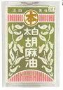 送料込み マルホン【太白胡麻油16.5kg 太白ごま油 白いごま油】一斗缶 竹本油脂