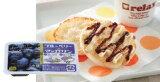 キユーピー【ブルーベリー&マーガリン】ディスペンパック11g×20入り箱 業務用個食タイプ