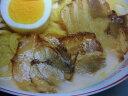創味食品【白湯パイタンラーメンスープ】個食タイプ小袋