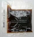 お弁当・お総菜にユニオン【中濃ソース】10g個食タイプ小袋