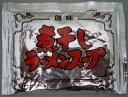 創味食品【煮干しラーメンスープ】個食タイプ小袋 ランキングお取り寄せ