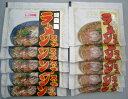麵類 - あみ印【中華亭しょうゆ&みそ】個食タイプ小袋