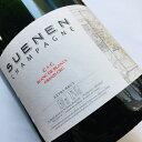 楽天古武士屋【大人気新商品】スェナン C+C ・ブラン・ド・ブラン マグナム Champagne Suenen C+C Blanc de Blas Magnam No.108475