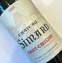 CH.シマール2005 1500ml Chateau Simard No.101284