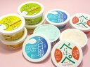 沖縄 アイスクリーム 人気 通販