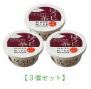 【3個セット】ほうじ茶アイス3個/高知アイス【RCP】