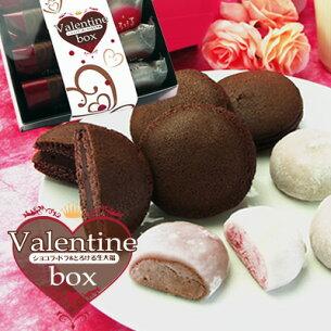 ショコラ バレンタイン オシャレ