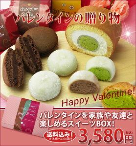 バレンタイン ロールケーキ スイーツ お父さん