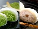季節限定の栗&ほろ苦抹茶セット!とろける生大福(栗&抹茶)10個入