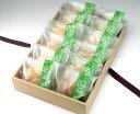 ランキング1位の抹茶シューを贈り物に抹茶deシュー12個入ギフト