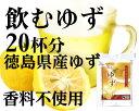 Yuzu_thum01