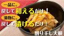 K&K 国分 缶詰 缶つま 広島県産 かき 燻製油漬け 60g缶【 防災 非常食 備蓄 おつまみ】