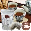徳用 国産鹿児島県産 ごぼう茶たっぷり100包 業務用