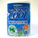 薬用入浴剤 バスフラワー スキンケア COOL トレハロース、水溶性コラーゲン、緑茶エキス、メントール配合 心なごむゆずの香り