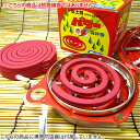 I receive it for 30 Nishiki, Fuji power forest incense (red) [not mosquito-repellent incense] [insecticide duties use deep-discount sale]