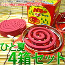 [is not mosquito-repellent incense] summer four boxes set [include the free shipping postage] containing 30 Nishiki, Fuji power forest incense (red) [insecticide duties use deep-discount sale]