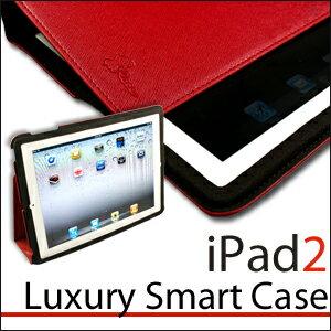 iPad2 ラグジュアリー スマート ケース