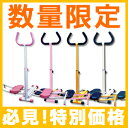 [leg trainer] one our store push a lower part of the body diet machine lower part of the body lean person diet appliance [is not leg slider leg magic leg training]!