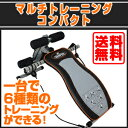 [free shipping] multi-training compact abdominal muscle training [recommend it than a roller sit-up bench multi-gym abdominal muscle muscular workout bench machine abdominal muscle roller abdominal muscle abdominal muscle cushion diet appliance multi-compact gym]