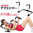 [free shipping] abslimmer abdominal muscle training [recommend it than roller diet appliance sit-up bench multi-gym abdominal muscle muscular workout bench machine abdominal muscle roller abdominal muscle abdominal muscle cushion Al parakeet multi-compact gym]