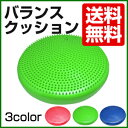[free shipping] color balance cushion pelvis correction exercise [a balance disk balance cushion balance ball pelvis correction pelvis exercise pelvis diet appliance cushion fitness diet pelvis pillow diet exercise pelvis uses it as a pillow] available