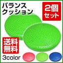[free shipping] [two sets] color balance cushion exercise [a balance disk balance cushion balance ball diet appliance pelvis correction pelvis exercise pelvis cushion diet pelvis pillow diet exercise pelvis diet pelvis uses it as a pillow] available