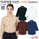 ワイドカラーシャツ(七分袖)[兼用] EP8364 SS〜4...
