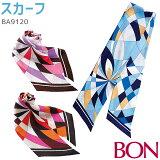 スカーフ BA9120 幾何学柄 3色 事務服 制服 仕事服 BON ボン 【レビューを書いて更に値引き】【メール便可】【RCP】