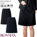 【5号〜15号】Aラインスカート AS2284 ネイビー×グレ